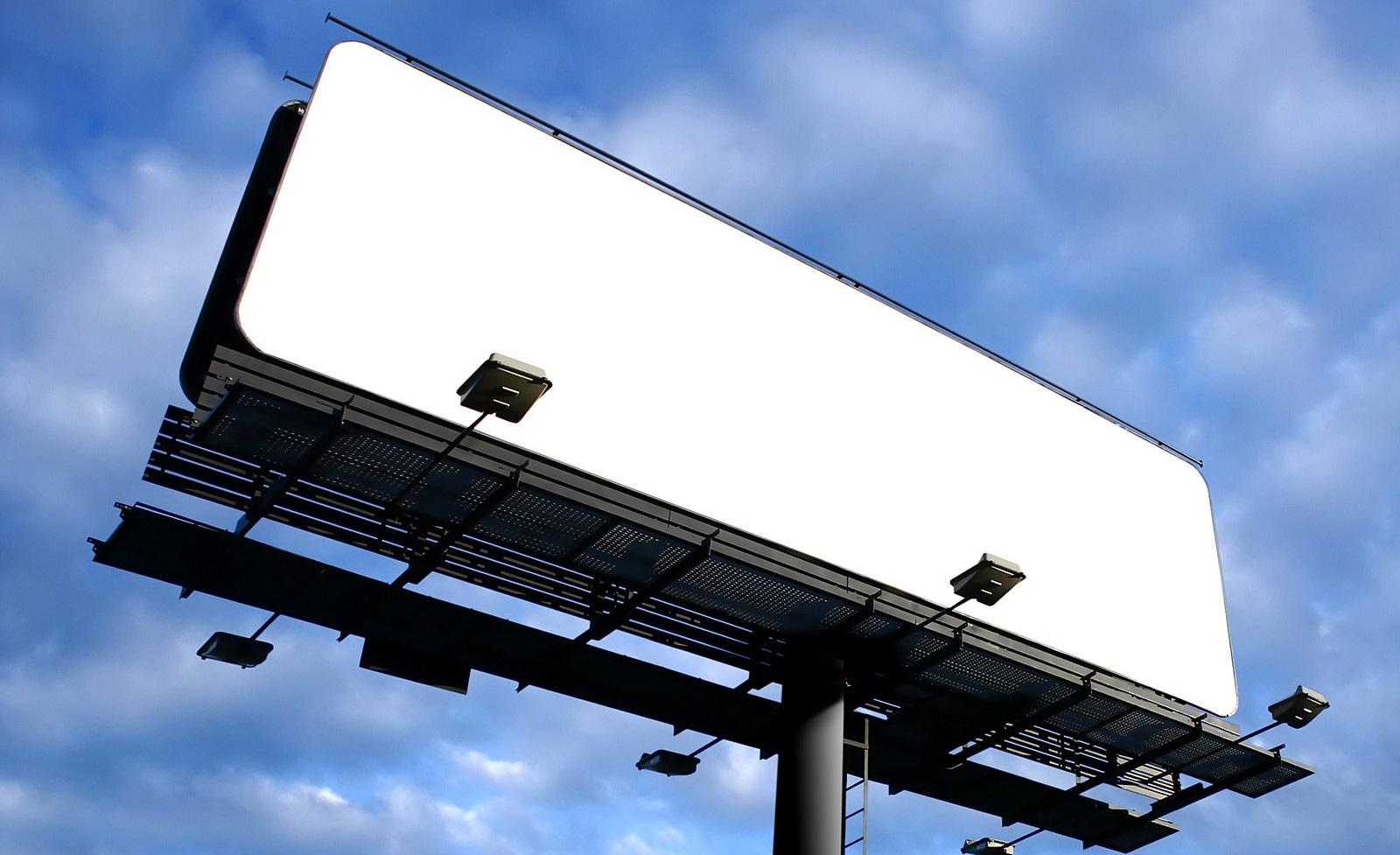 effetto-billboard