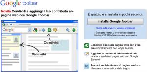 posizionamento-e-toolbar