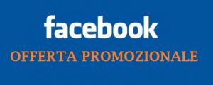 offerta-promozionale-facebook