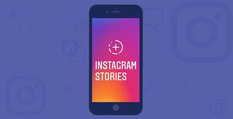 come sfruttare instagram stories hotel